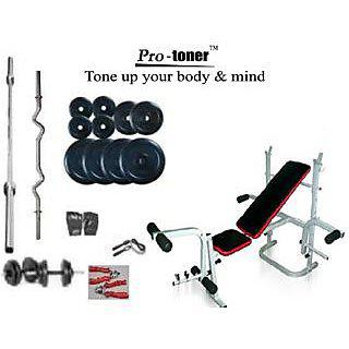 Protoner 52 Kg Weight Lifting Home Gym 5 In 1 Multi Function Bench 4rods Fitness Accessories